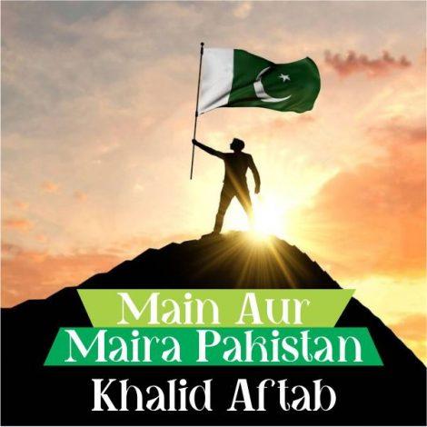 Main Aur Mera Pakistan (Khalid Aftab)